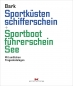 Preview: Lehrbuch | SKS und SBF See